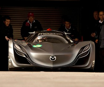 Mazda Furai Concept Front Low Angle View Wallpaper